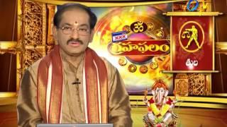Subhamastu | 25th February 2017| Full Episode| ETV Telugu
