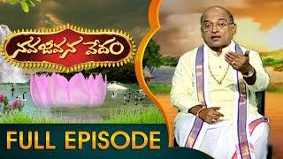 Garikapati Narasimha Rao | Nava Jeevana Vedam | Full Episode 1578