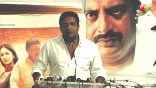 Gouravam - Gauravam Movie Press Meet | Radha Mohan, Prakash raj, Yami Gautam | Tamil Movie