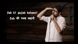 2AB Ki Gajab Kahaani - Stand-up Comedy by Varun Grover