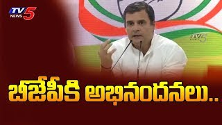 Rahul Gandhi Press Meet | Election Results 2019