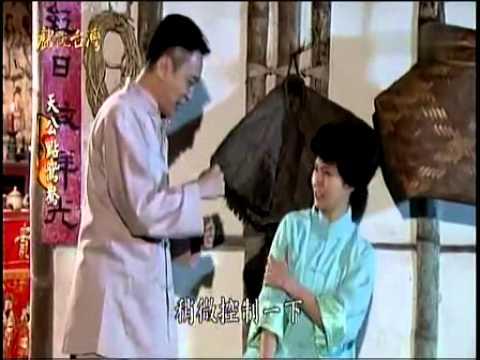 台劇-戲說台灣-天公點鴛鴦 EP 03