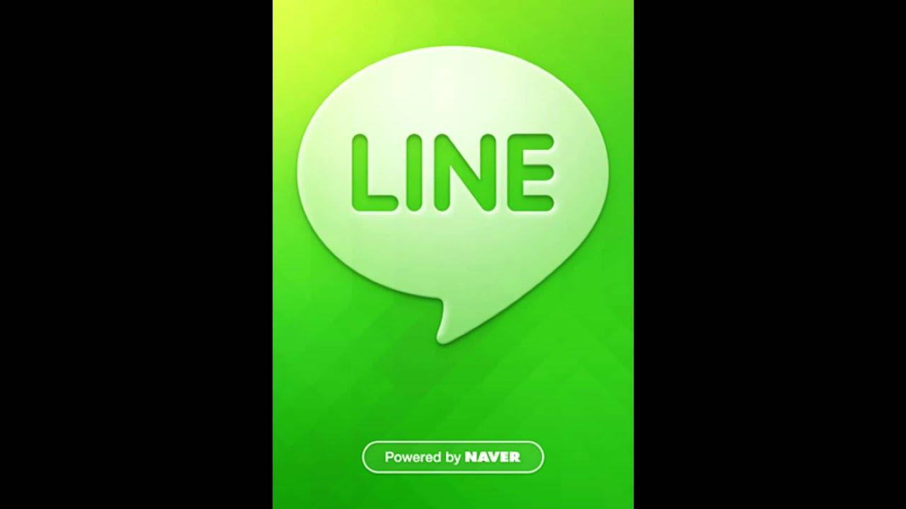 Trill Iphone Ringtone Simple Ringtone Trill