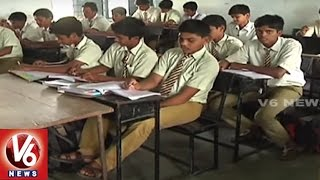 Competition Increases For Gurukul School Admissions In Telangana