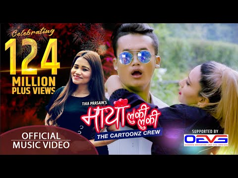 Play Maya Luki Luki || Tika Prasain Ft. The Cartoonz Crew in Mp3, Mp4 and 3GP