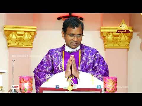 Christ is your Way, He is your Star. | Fr. U. Bala | Holy Mass 09-Dec-2018