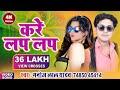 2018 का सबसे सुपरहिट भोजपुरी गीत || DJ New Bhojpuri Super Hit Songs || Most Popular Bhojpuri Videos