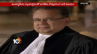 Justice Dalveer Bhandari Re-elected to ICJ | The Hague