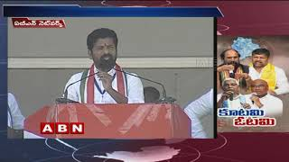 Reasons Behind Mahakutami Defeat in Telangana Polls
