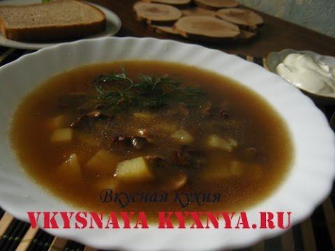 Ароматный суп из белых сухих грибов