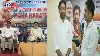 Kishan Reddy Face to Face Over BJP 'Bharata Mata Maha Aarti' Program On 26th Jan