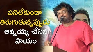 Director Puri Jagannadh Superb Speech @ Manam Saitham Press Meet