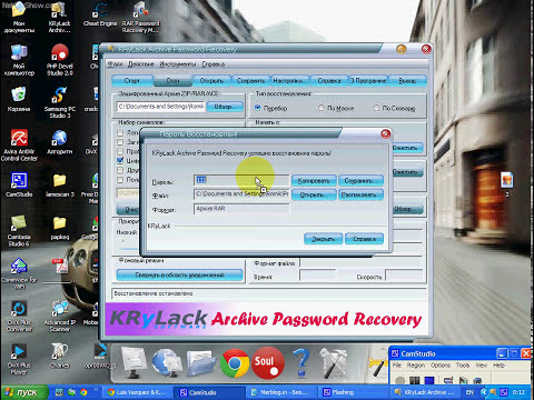 KRyLack Archive Password Recovery.avi