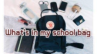 what is in my Kanken mini school bag