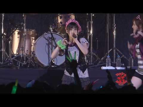 Rock'n Buono! Gachinko de Ikou HD