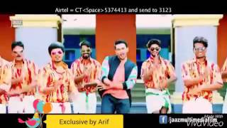 Best bangla love mashup 2016 (Arif)