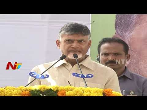 Chandrababu Naidu Speech at Swachh Andhra Mission Launch | Vijayawada | NTV