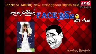 Facebukiya- ANNE wedding SUPRICE (09.12.2017)