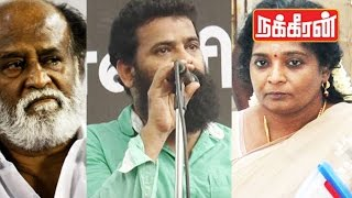 Shameless ! Ameer blast against Tamilisai for relating Rajinikanth in Cauvery Issue