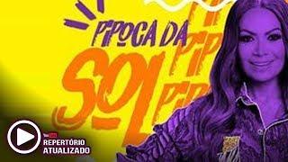 Solange Almeida - #PipocaDaSol - Carnaval 2018
