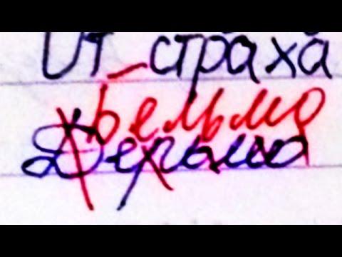 15 СУМАСШЕДШИХ Ответов в Школьных Тетрадях!