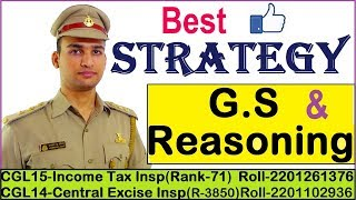 STRATEGY for Reasoning & G.S (SSC all Exams)