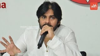 Janasena Pawan Kalyan Wishes to Telangana CM KCR | Pawan Kalyan Speech | TRS Party