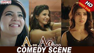 A Aa Scenes || Samantha Comedy Scene | Nithiin, Samantha | Trivikram | A Aa (Hindi Dubbed Movie)