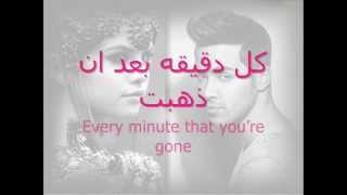 Selena Gomez  ft.  Prince Royce- Already Missing You مترجمة
