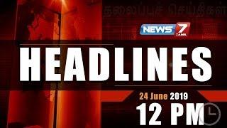 Today Headlines @ 12PM | இன்றைய தலைப்புச் செய்திகள் | News7 Tamil | Afternoon Headlines | 24.06-2019