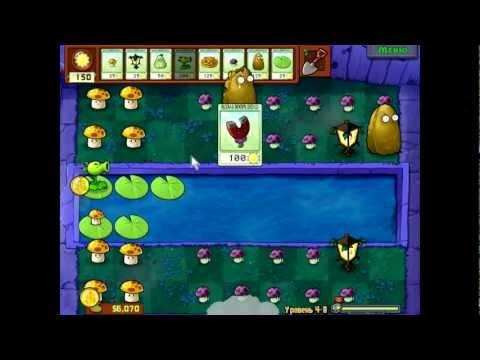 Plants vs. Zombies - Серия 17 КурЯщего из окна