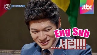 Zhang Yuan 39 S Quot Shut Up Quot Ended English Conversation   39 Abnormal Summit 39 Ep 5