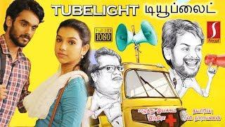 Tubelight | டியூப்லைட் | New Release Tamil Movie 2017 | Tamil Comedy Movie | Latest Tamil Movie