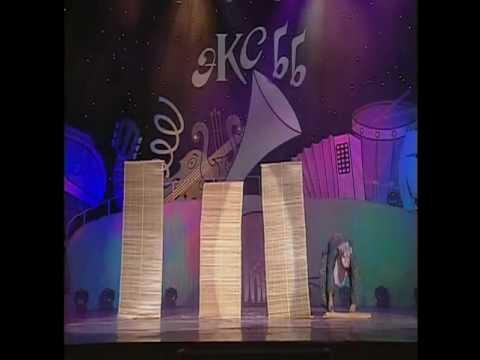Экс-ББ - Красная шапочка