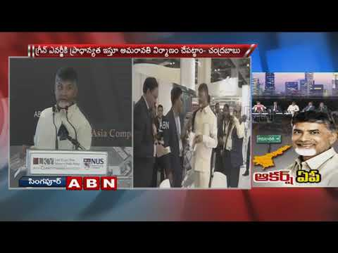 AP CM Chandrababu Naidu Speech in World Cities Summit 2018 | ABN Telugu