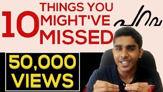 10 Things You've Missed in PARAVA | Soubinikkas BRILLIANCE | FM Dailies Ep 01