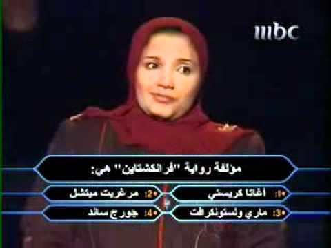 من سيربح المليون اذكى مصرية Music Videos