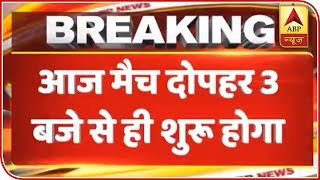 World Cup 2019: India-New Zealand Semifinal Pushed To Reserve Day | ABP News