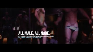 Official ALL MALE, ALL NUDE. Trailer. Documentary Feature Film on male strippers.