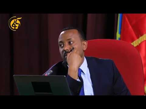 Dr Abiy's Discussion With Artists  P1 | Fana Television