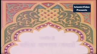 ইসলামী নাটক। কোরানের জবানবন্দী।(43)