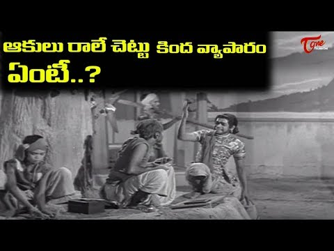 Telugu Comedy Scene - Rajababu Cheats Barber & Shavukar video