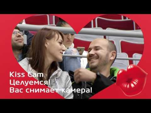 Kiss Camera с домашних матчей ноября