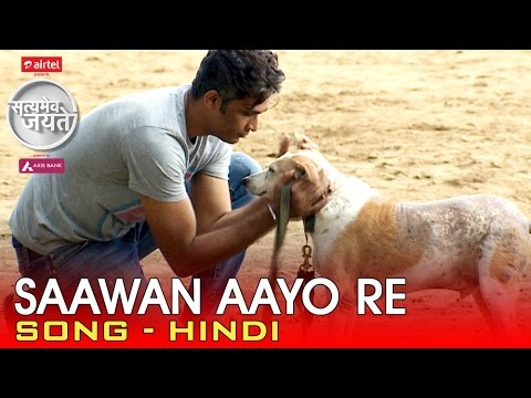 Saawan Aayo Re - Song - Hindi | Satyamev Jayate - Season 3 - Episode 5 - 02 November 2014