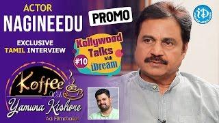 Actor Nagineedu Exclusive Tamil Interview PROMO || Koffee With Yamuna Kishore #10