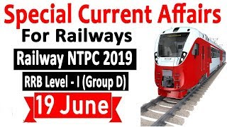 1.00 PM | 19-June-2019 Current Affairs | Daily Current Affairs | Latest Current Affairs In Hindi