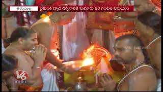 Priests Perform Chakrasnanam On Eve Of Vaikunta Dwadasi In Tirumala