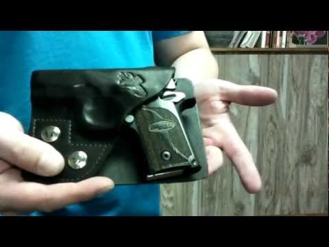 HOLSTERS BY BRAIDS - BRAIDS HOLSTERS, THE PROPER WAY TO DRAW FROM A ...