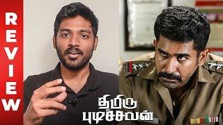 Thimiru Pudichavan Review By Maathevan   Vijay Antony   Nivetha Pethuraj