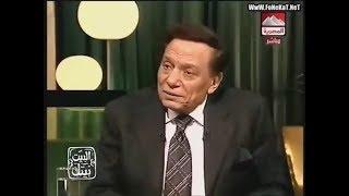 شاهد بالفيديو: عادل امام يقلد الشيخ مبروك عطية ورد مبروك عطية عليه